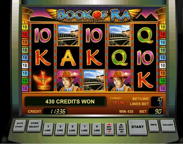 Платные игры на деньги Вулкан Вегас онлайн реальный шанс добиться успеха