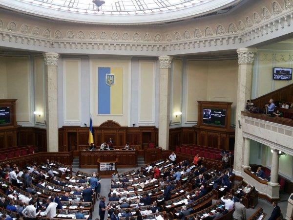 В Раде рассказали о попытках Порошенко обмануть МВФ