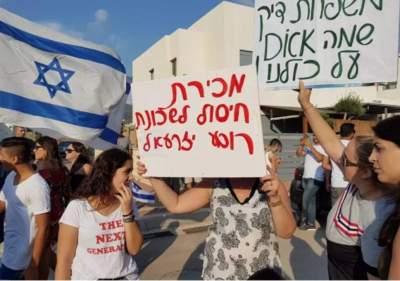 В Израиле протестуют против продажи недвижимости арабам