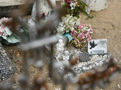 Французские полицейские раскрыли резонансное убийство, совершенное 30 лет назад