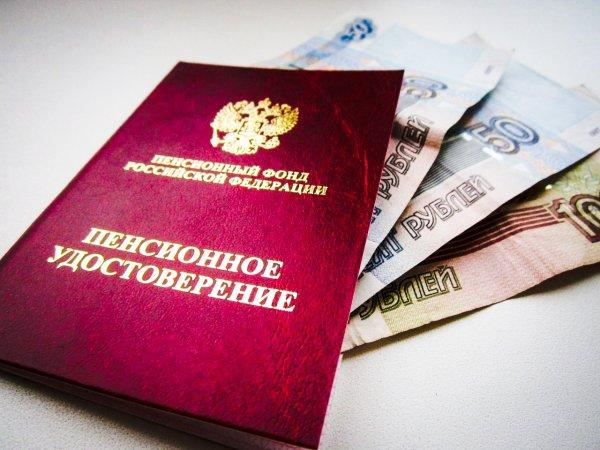 Больше 740 тысяч человек подписали акт против пенсионной реформы