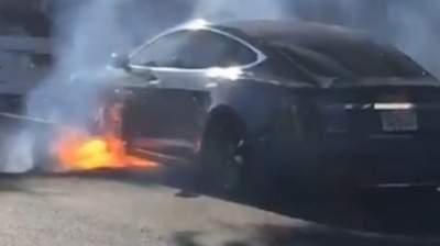 В США во время движения загорелся электромобиль Tesla