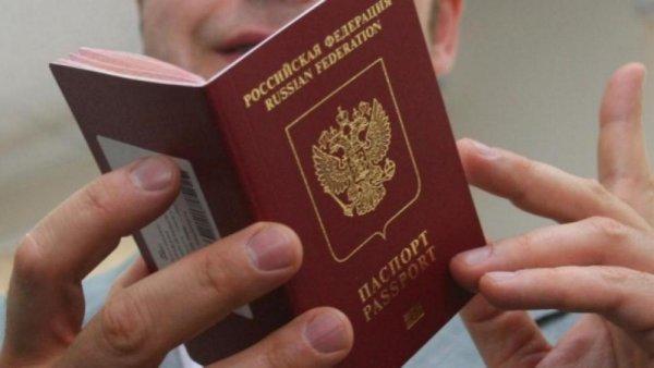 Госдума увеличила пошлину на загранпаспорта для россиян