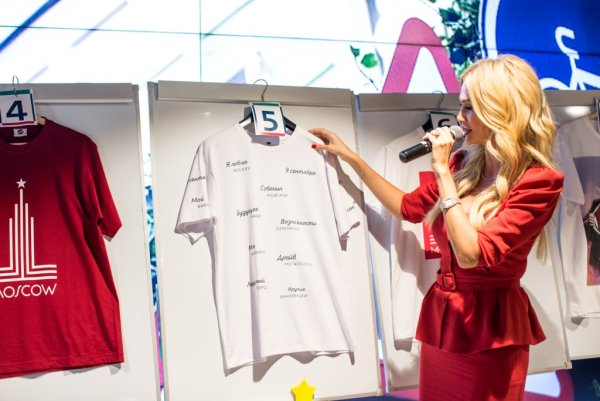 Волонтеры избирательного штаба Собянина сделали выбор в пользу формы дизайнера Добряковой