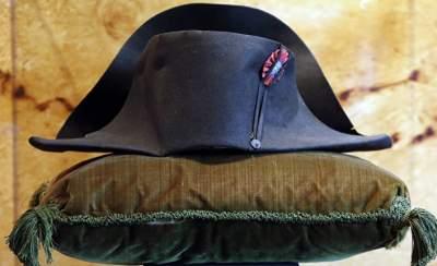 Военную шляпу Наполеона продали за рекордную сумму