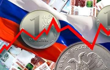 Стало известно, на сколько сократился российский средний класс из-за кризиса