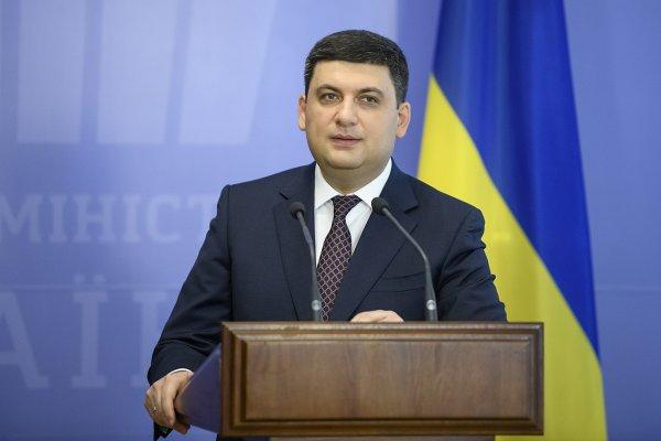 Гройсман пообещал «жёсткие решения» таможням Украины
