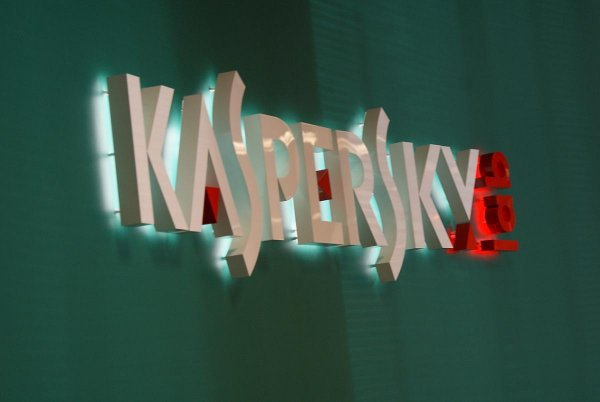 Аналитическая компания из США призвала не убирать «Лабораторию Касперского»