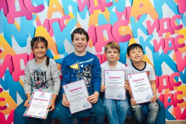 Онлайн-чемпионат по ментальной арифметике «AMAKids – Поколение Z» подошел к своему завершению