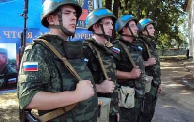 В России прокомментировали требования ООН освободить Приднестровье