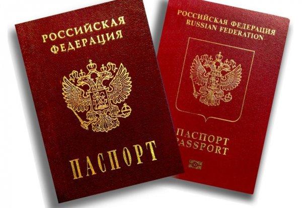 Политолог рассказал, как Россия может сделать Украину пустой