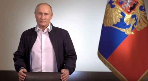 Путин опубликовал нестандартное видеообращение для выпускников