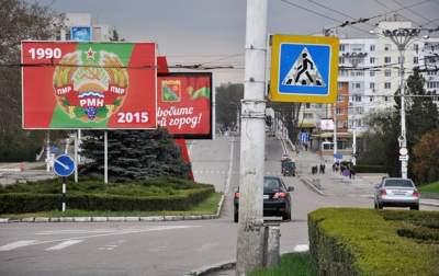 Из Приднестровья не будут выводить войска РФ