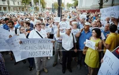 В Молдове проходят массовые акции протеста