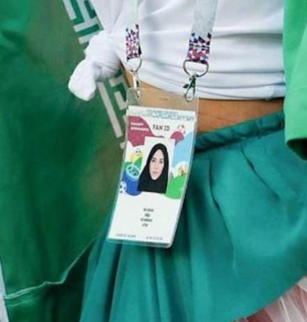Пользователи Сети очарованы иранской девушкой без хиджаба