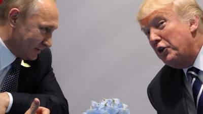 Названо предполагаемое место встречи Трампа и Путина