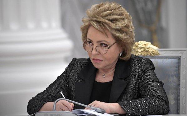 Матвиенко раскритиковала «Почту России» за пиар на беспилотниках