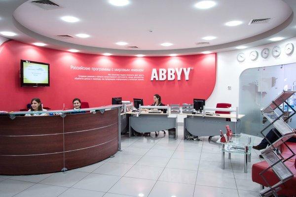ABBYY продает мобильные приложения со скидками в 80%