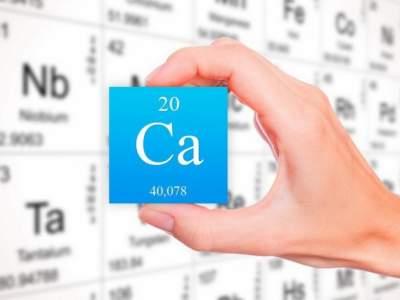 Эти признаки помогут определить дефицит кальция в организме