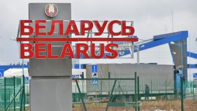 В Беларуси хотят продлить срок для безвизовых поездок