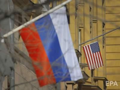 Россия подала в суд на США из-за новых пошлин
