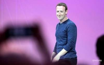 Цукерберга признали одним из трех самых богатых людей мира