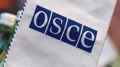 На открытии ПА ОБСЕ обсудили