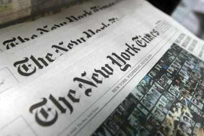 Трамп предсказал банкротство ведущих американских СМИ