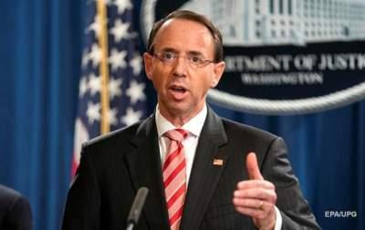 Власти США обвинили 12 россиян во враждебных действиях против страны