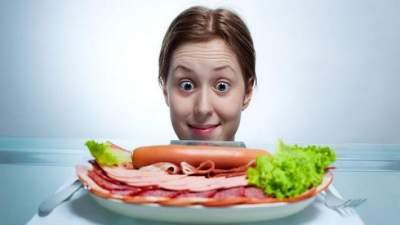 Диетологи поделились советами для уменьшения аппетита