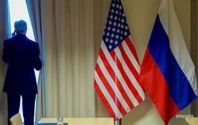 В России отреагировали на новые обвинения о вмешательстве в американские выборы