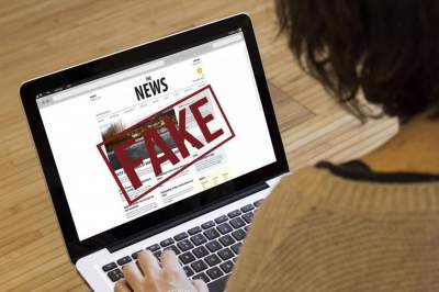 В Латвии создадут сайт для проверки подлинности новостей