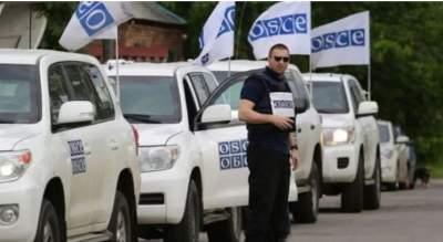 ОБСЕ ищет среди сотрудников шпионов из-за утечки данных в ФСБ