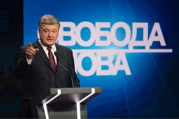 Порошенко пугает ЕС и НАТО «Северным потоком-2»