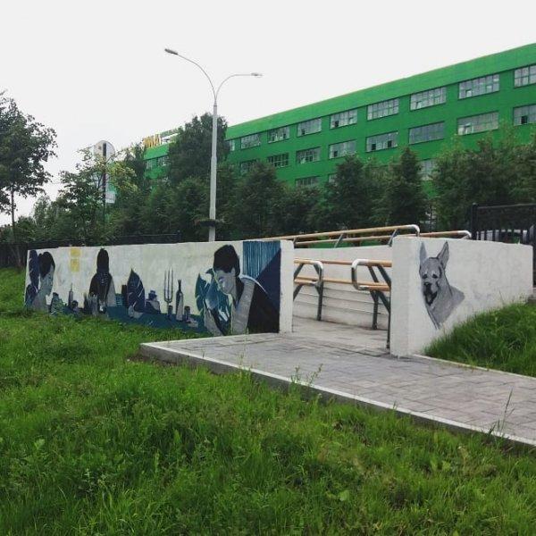 Уральский художник «откупился» от полиции  портретом собаки