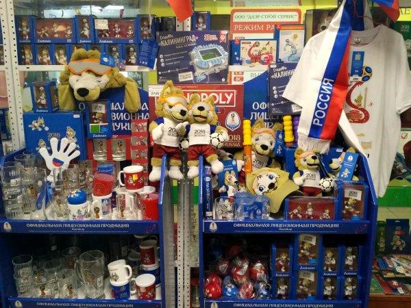 Москва стала лидером по покупке сувениров ЧМ-2018