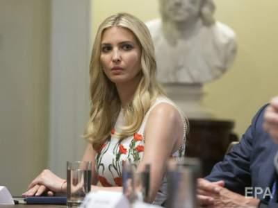 Дочь Трампа уходит из бизнеса