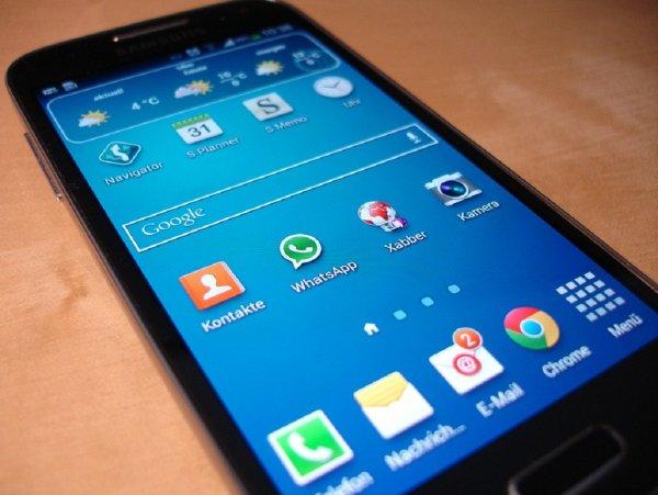 «МегаФон» предоставляет до полугода бесплатной связи за смартфоны Samsung Galaxy J