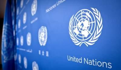ООН бьет тревогу из-за нехватки денег