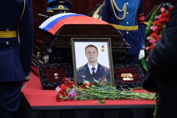 Суд в Москве заочно арестовал сирийских террористов, сбивших летчика Романа Филипова