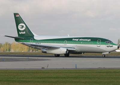 Драка пилотов привела к серьезным последствиям на борту самолета
