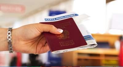 В Болгарии начали действовать новые правила въезда