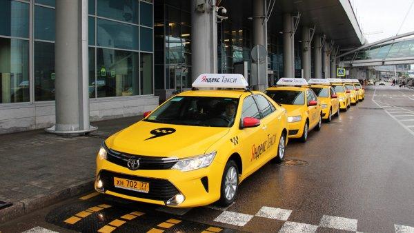 Яндекс купит сервис для такси «Оптеум»
