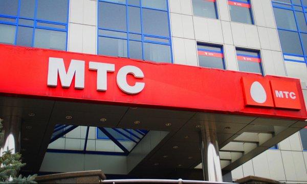 «Тарифище»: МТС анонсировал новый тариф с безлимитным интернетом и звонками