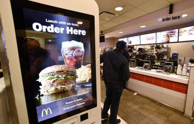 Пять сотен американцев отравились салатами в McDonald's