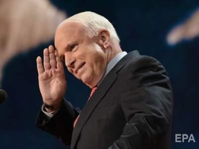 Сенатор Джон Маккейн умер от рака в США