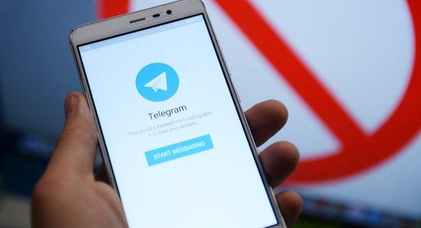 В России создают специальную технологию для блокировки Telegram