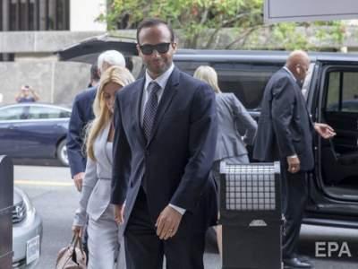 Бывший советник Трампа попал в тюрьму