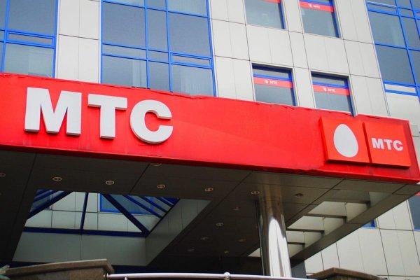 МТС запустила самый выгодный тариф для россиян