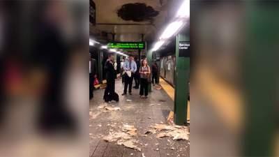 В нью-йоркском метро обвалился потолок